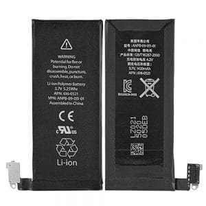 New original battery 616-0521 for iphone 4